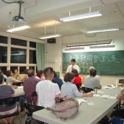 游菊英 講師